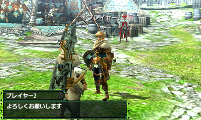 File:MHGen-Prep Area Screenshot 006.jpg