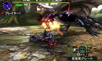 File:MHGen-Hyper Silver Rathalos Screenshot 004.jpg
