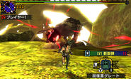 MHGen-Hyper Rajang Screenshot 001