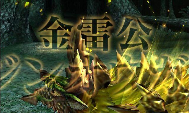 File:MHGen-Thunderlord Zinogre Screenshot 001.jpg