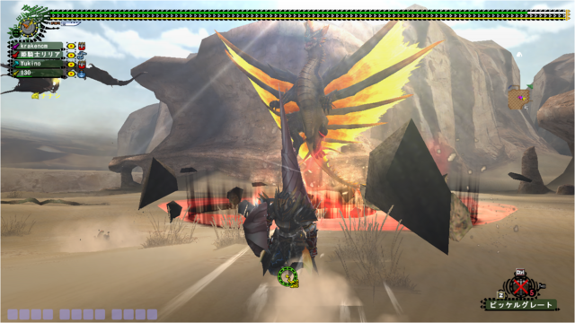 File:FrontierGen-Rukodiora Screenshot 004.png