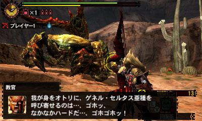 File:MH4U-Seltas Queen Subspecies Screenshot 008.jpg