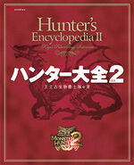 MH-Encyclopedia2