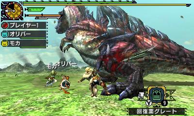 File:MHGen-Glavenus Screenshot 017.jpg