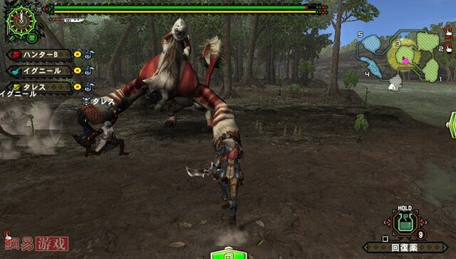 File:FrontierGen-Gogomoa Screenshot 004.jpg