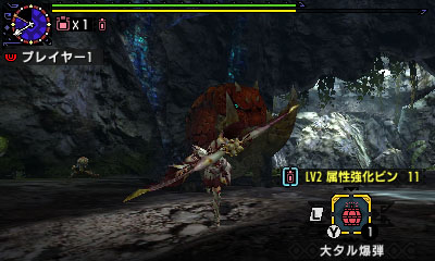 File:MHGen-Tetsucabra Screenshot 003.jpg