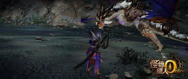 File:MHO-Doom Estrellian Screenshot 008.jpg