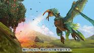 FrontierGen-Forokururu Screenshot 004