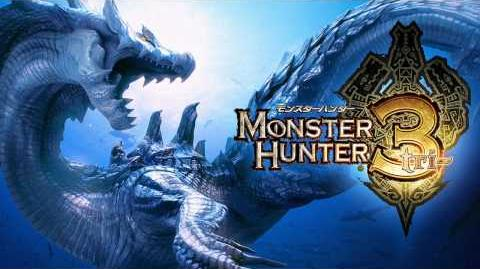 Monster Hunter Tri OST - He Who Rides the Sea of Sand ~ Jhen Mohran