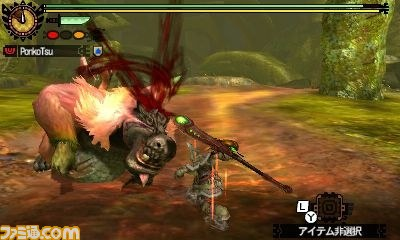 File:MH4U-Congalala Screenshot 008.jpg
