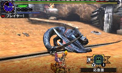 File:MHGen-Nargacuga Screenshot 026.jpg