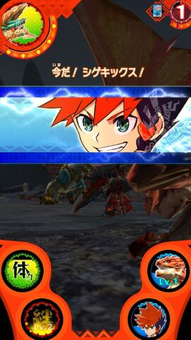 File:MHSP-Zinogre and Rathalos Screenshot 002.jpg