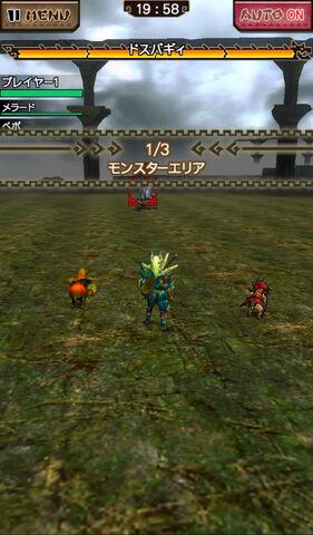File:MHXR-Great Baggi Screenshot 001.jpg