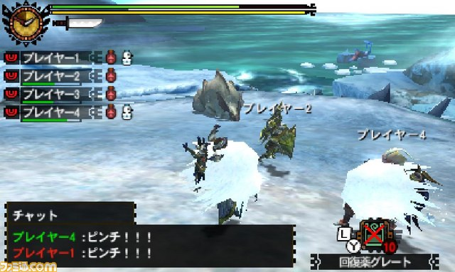 File:MH4U-Lagombi Screenshot 001.jpg