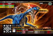 MHSP-Velocidrome Adult Monster Card 001