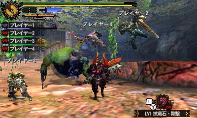 File:MH4U-Emerald Congalala Screenshot 003.jpg