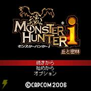 File:MONSTERHUNTERCELL.jpg