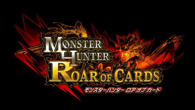 File:Logo-MHRoC.jpg