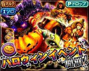 MHXR-Pumpkin Uragaan Promo 001