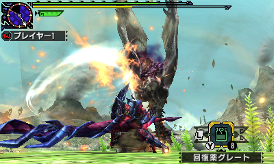 File:MHGen-Hyper Silver Rathalos Screenshot 002.jpg