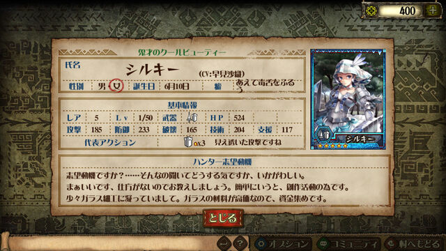 File:MH-M-Screenshot 056.jpg