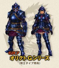 MHFG Orikuto Blade Small