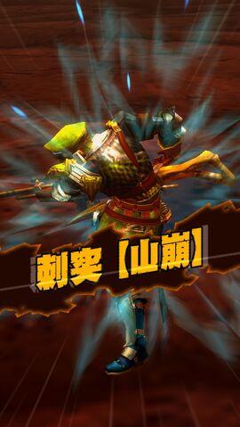 File:MHXR-Gameplay Screenshot 020.jpg