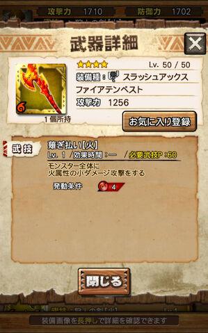 File:MHXR-Gameplay Screenshot 076.jpg