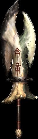 File:2ndGen-Great Sword Render 016.png