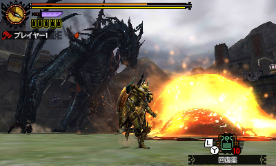 File:MH4U-Gogmazios Screenshot 003.jpg