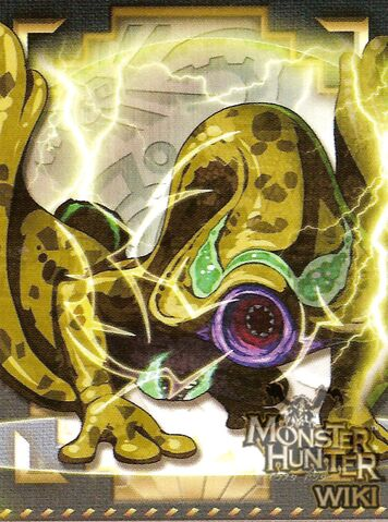 File:Card Master 9.jpg