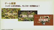 Monster Hunter Mezeporta Pioneer Chronicle Image 002