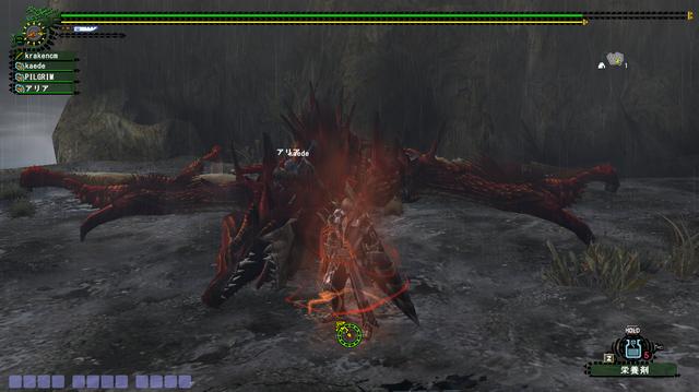 File:FrontierGen-Supremacy Doragyurosu Screenshot 003.png