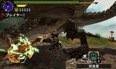 File:MHGen-Rathian Screenshot 006.jpg