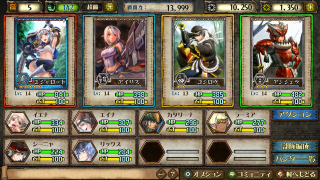 File:MH-M-Screenshot 024.jpg