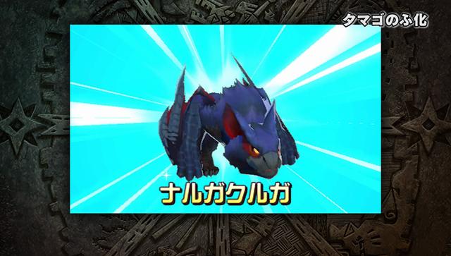 File:MHST-Nargacuga Screenshot 006.jpg