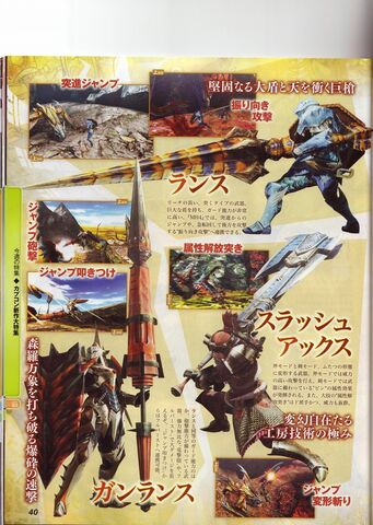 File:Monster Hunter 4 Magazine Shot 5.jpg