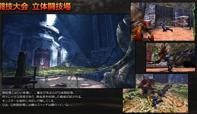 File:MH4-3D Arena Screenshot 002.jpg