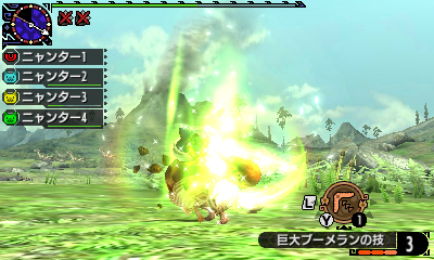 File:MHGen-Nyanta Screenshot 002.jpg