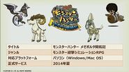 Monster Hunter Mezeporta Pioneer Chronicle Image 001