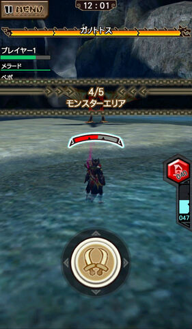File:MHXR-Plesioth Screenshot 008.jpg