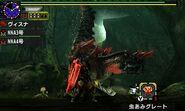 MHGen-Hellblade Screenshot 004