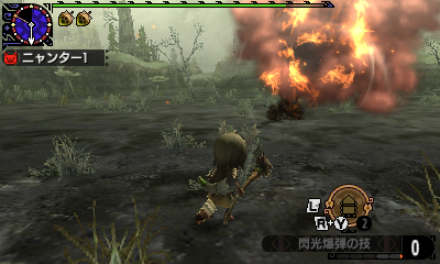 File:MHGen-Nyanta Screenshot 005.jpg
