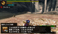 MH4U-Melynx Screenshot 002