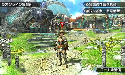 File:MHGen-Prep Area Screenshot 005.jpg