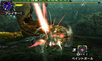 File:MHGen-Najarala Screenshot 009.jpg