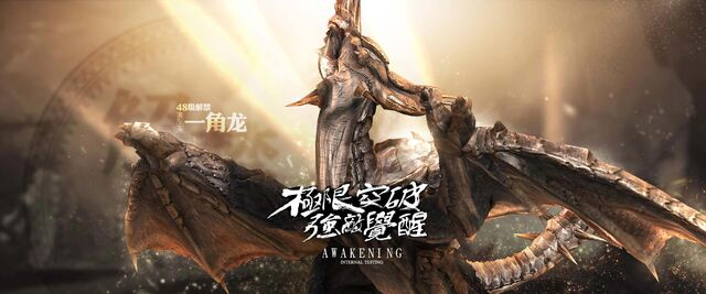 File:MHO-Monoblos Artwork 001.jpg