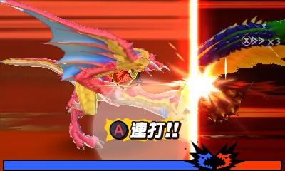 File:MHST-Yian Kut-Ku and Arzuros Screenshot 002.jpg