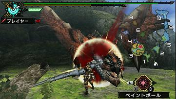 File:Rathalos roar.jpg