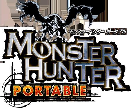 File:Logo-MHP1.png